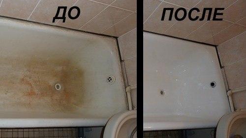 Učinite vašu kadu blistavo belom. Kako i čime očistiti kadu od žutih naslaga.