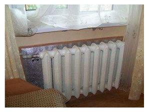 Kako sačuvati toplotu u kući.