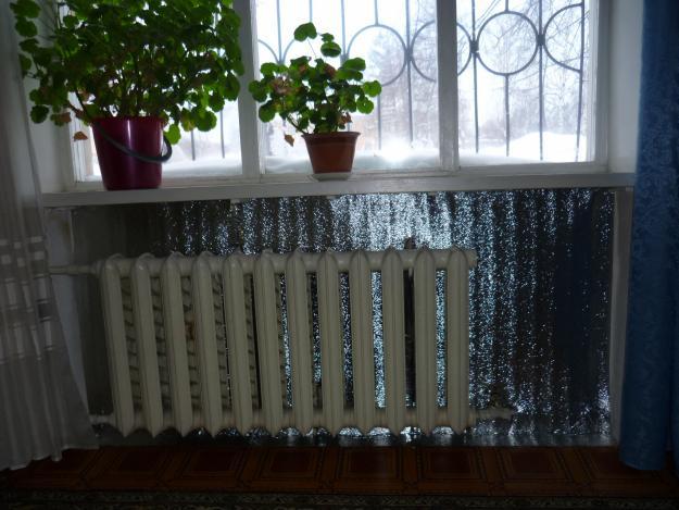 Kako sačuvati toplotu u kući. Jeftino i praktično.