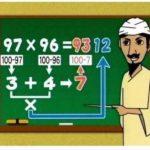 Mučite muku sa matematikom? Ovi trikovi će vam pomoći!