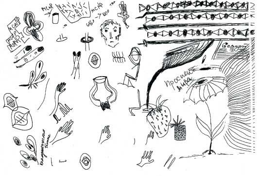 Šta naši crteži govore o nama?