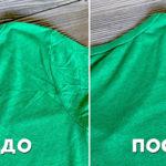 Kako, bez pegle, brzo ispeglati odeću: napravite sprej za peglanje.