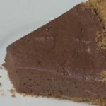 Ova torta je - rajska poslastica... Čak ne mora ni da je peče