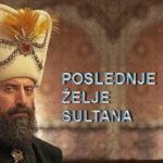 Tri želje sultana Sulejmana