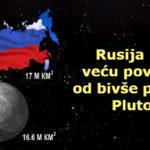 30 zanimljivih činjenica o Rusiji