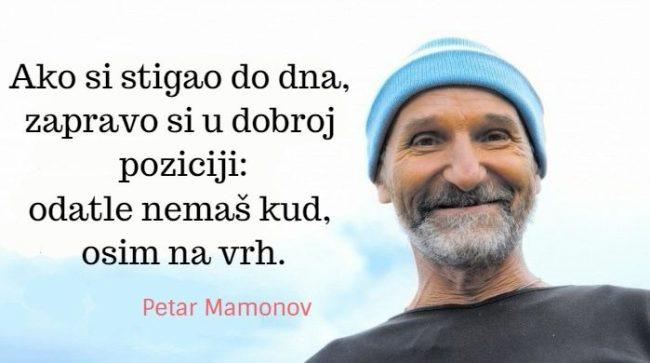 Jednostavna životna pravila Petra Mamonova