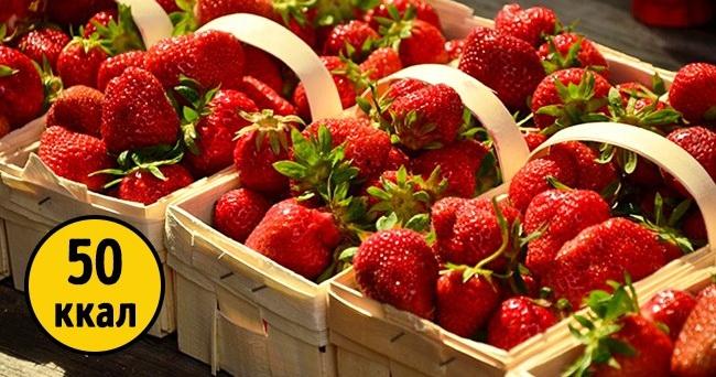 17 namirnica koje možete jesti u svako doba dana i u bilo kojim količinama