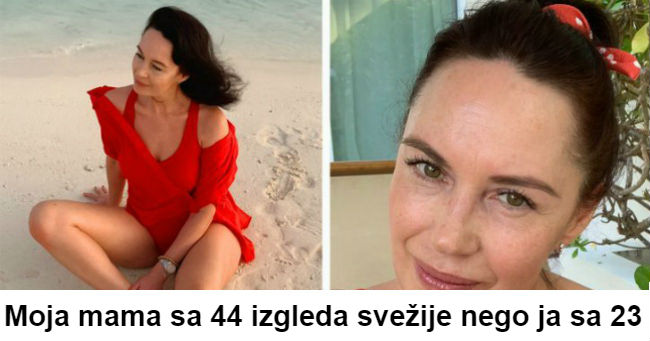 14 ljudi se pohvalilo svojim fantastičnim majkama i zadivilo internet