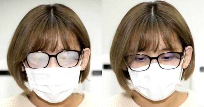 Kako nositi masku da vam se naočare ne zamagle